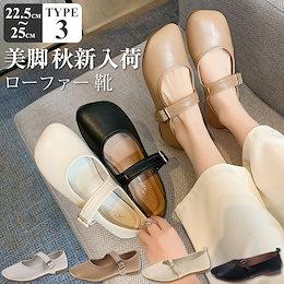 【2020夏新入荷】ローファー 多種類流行 美脚 ウェッジソール サンダル レディース 韓国ファッション/レディースファッション 靴 レディース オフィスフラット靴