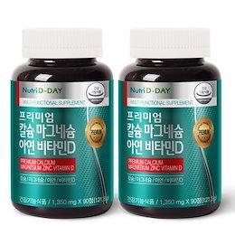 ニュートリティデイプレミアムカルシウムマグネシウム亜鉛ビタミンD /栄養剤/韓国発送