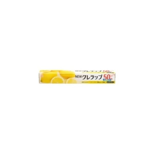 NEWクレラップ レギュラー お徳用 30cm×50m