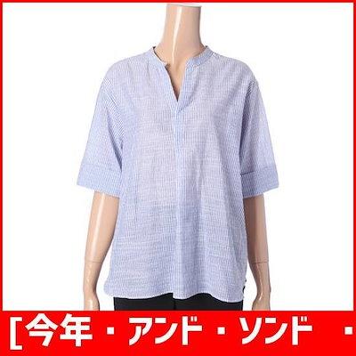 [今年・アンド・ソンドゥリ]ウォーリーやS/Tのブラウス(A8F7B417) /ストライプシャツ/ブラウス/ 韓国ファッション