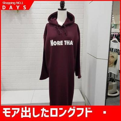 モア出したロングフドゥワンピース(N18NO8414R)ワイン /ワンピース/綿ワンピース/韓国ファッション