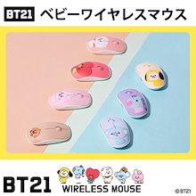 ★【正規品BT21】BT21公式mouse グッズ/マウスワイヤレスマウス/ワイヤレス 静音マウス無線アクセサリー PC 学生の友達への新年プレゼント