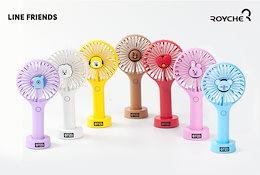💛BT21正規品💛Handy Fan/ハンディー扇風機/bts 公式グッズ
