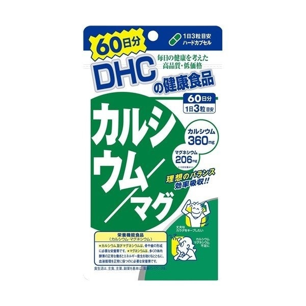 DHC カルシウム/マグ 60日分 180粒
