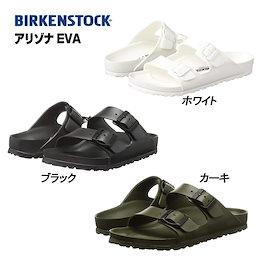 【送料無料】 ビルケンシュトック アリゾナ EVA Black White Khaki ブラック ホワイト カーキ 選べる3色 夏 サンダル ビルケン 並行輸入品