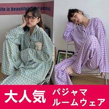 韓国ファッション パジャマ ルームウェア 上下セットレディース前開き 柔らかい 部屋着 寝間着 長袖