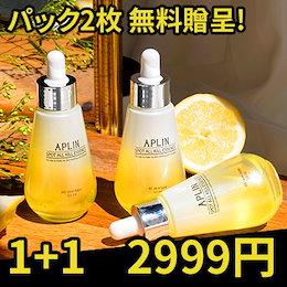 [1+1][Aplin/韓国コスメ/アプリン 本社直営] Aplin spot allkill essence /アプリンオールキルエッセンス/ 話題のメイク下地 /スキンケア / 皮膚トーン