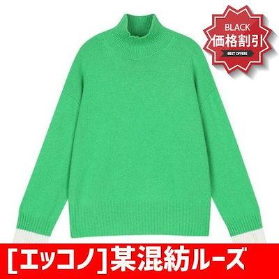 [エッコノ]某混紡ルーズフィットプルオーバーATSW8D103 ニット/セーター/パターンニット/韓国ファッション