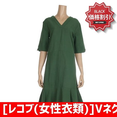 [レコブ(女性衣類)]Vネクそのルートのリンネンワンピース(LU3178OP529X) 面ワンピース/ 韓国ファッション