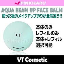 ブイティ[VT]VTアクアビームアップフェイスバームSPF50++(VT Aqua Beam Up Face Balm)♥ピンクハル♥pinkharu♥