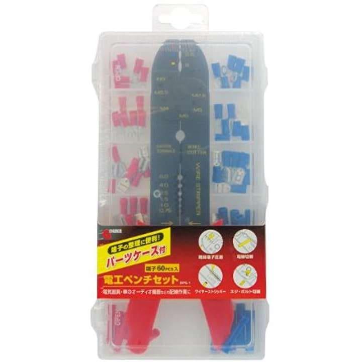 GISUKE 電工ペンチセット 60pcs DPS-1