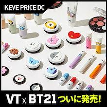 [VT X防弾少年団BTS] BT21リピスティックBT21 LIPPIE STICK/韓国化粧品