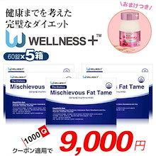 💓1000円クーポンで適用後9000円💓[5箱 + 無料贈り物] 健康まで考える、完璧なダイエット Perfect Diet MFT [体重の減少、副作用 0%、ヨーヨー現象 0%、100