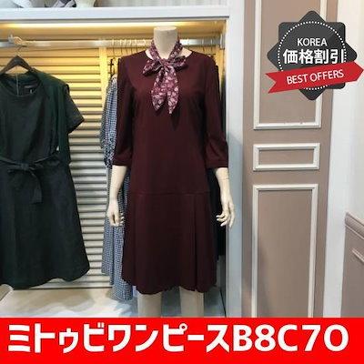 ミトゥビワンピースB8C7O611/25 /ワンピース/ Tシャツワンピース/韓国ファッション