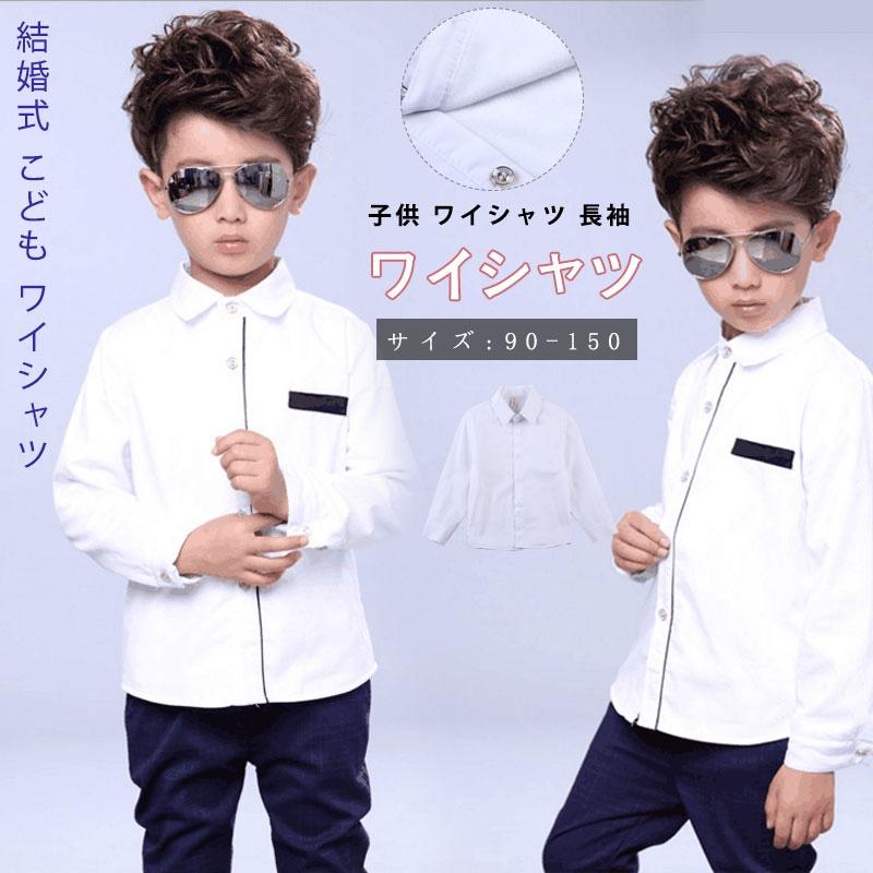 c82bc0141cc09 子供スーツ キッズ フォーマル 男の子 スーツ キッズスーツ タキシード 子供服 制服 フォーマルスーツ キッズ 子供