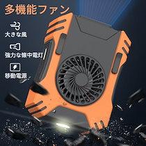 多機能腰ベルト扇風機/ 5000mAh大容量/112*80*42mm/空調服ファン /首掛け扇風機 /USB充電式 /携帯扇風機/ 強風 風量3段階調節/ ジェットファン  /ミニ 静音
