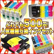 2ce5bb35c5 Qoo10 - 互換インクの商品リスト(人気順) : お得なネット通販サイト