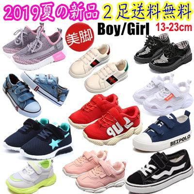 04d488e7b99f9 Qoo10 - 運動靴の商品リスト(人気順)   お得なネット通販サイト