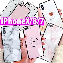 大理石の強化殻iphoneXケース超売れてる人気商品はこれiPhone XR XS XS MAX 8 7ケース iphone8 iPhone6