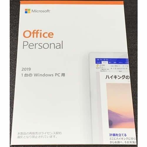 Microsoft Office Personal 2019 1PC プロダクトキー 永続利用 1台のWindows PC用[即納可]