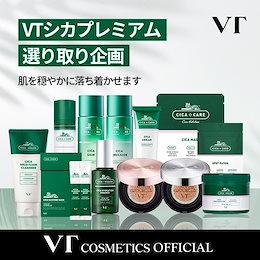 [VT公式ショップ] 💚VT シカCICAマイルドフォームクレンザー/CICAカプセルマスク/プロCICAマスク/VTスポットパッチ/CICAレッドネスカバークッション