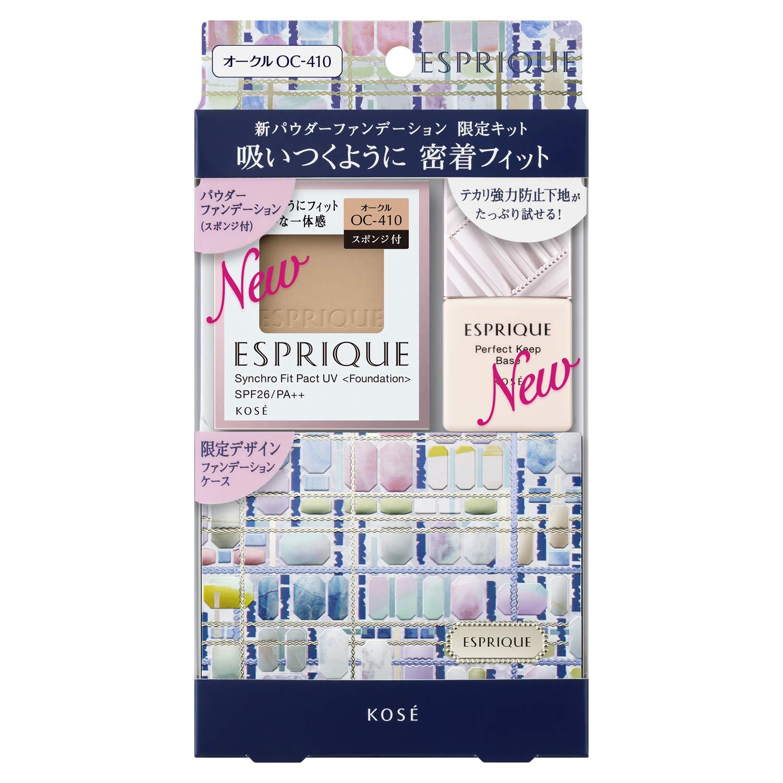 【ESPRIQUE】エスプリーク シンクロフィット パクト UV 限定キット & パーフェクト キープ ベース 限定キット