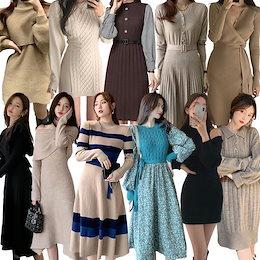 【ニットワンピース】/韓国ファッション/高品質 / セーター  / レディースファッション / セーター / 長袖 /可愛い着痩せワンピース限定発売上品 ニットドレスロングスカート