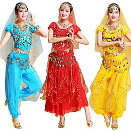 ベリーダンス衣装 スカート/パンツ3タイプ アラビアン 4点セット ステージ衣装 ダンス衣装 セットアップ レディース アラジン コスプレ衣装 ベリー