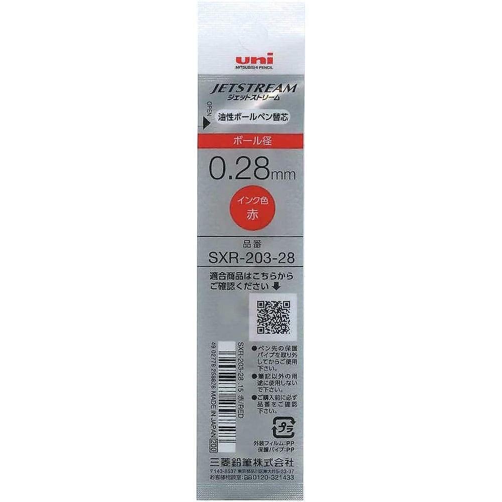 三菱鉛筆 ジェットストリーム替芯 0.28mm 赤 SXR-203-28 SXR20328.15 〔1本〕