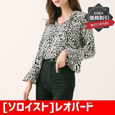 [ソロイスト]レオパードボータイベルブラウスSADI3155 /プリントシャツ/ブラウス/ 韓国ファッション