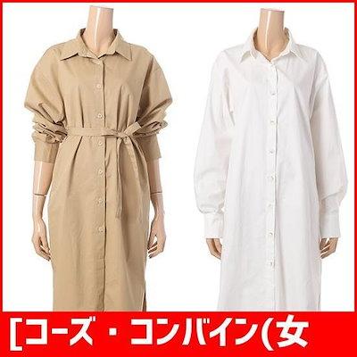[コーズ・コンバイン(女性)]トレンチロングワンピース(CDC-OP711W9) /ワンピース/綿ワンピース/韓国ファッション
