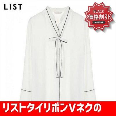リストタイリボンVネクのブラウスTWWBLH50010 ニット/セーター/タートルネック/ポーラーニット/韓国ファッション