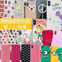韓国最安値 iPhone ケース  iPhone8 iPhone7ケース iPhone6s plus保護ケース財布 iPhone iPhone8 iPhoneX韓流バッグ 3Dロープ BIGBANGケ