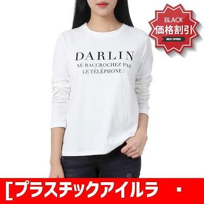 [プラスチックアイルランドストーリー][プラスチックアイルランド]レタリング基本ティーシャツ(PJ4CL002) /プリント/キャラクターシャツ / 韓国ファッ㠼/td>