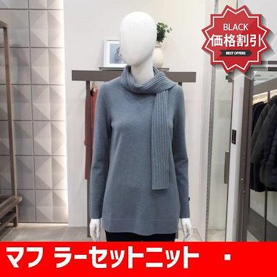 マフ ラーセットニットティー(CN8WSW002BL) /ニット/セーター/ニット/韓国ファッション