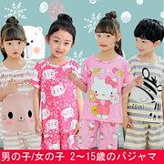 e07906ad9c046b 2019新しい/子供のパジャマ/男の子のパジャマ/女の子のパジャマ/ nightdress