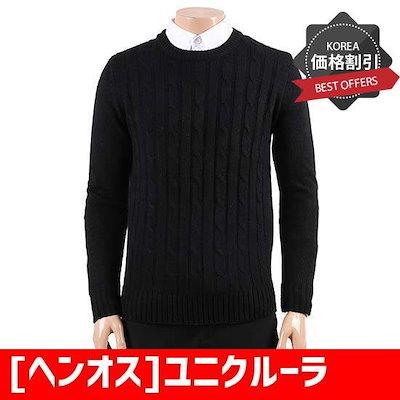 [ヘンオス]ユニクルーラーのラウンドニート(HWD881) / ニット/セーター/ニット/韓国ファッション