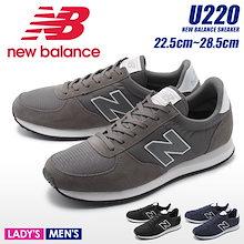 4d18653f043b8e NEW BALANCE ニューバランス ランニングシューズ U220 メンズ レディース 靴