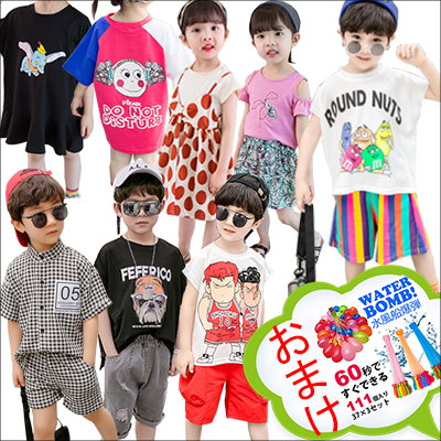 6d0e7eb81d0 Qoo10 - 男の子ファッションの商品リスト(人気順) : お得なネット通販サイト