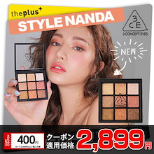 ★3CE正規品★2018 新商品❤ アイシャドウパレット /MULTI EYE COLOR PALETTE # ALL-NIGHTER❤❤最安値❤