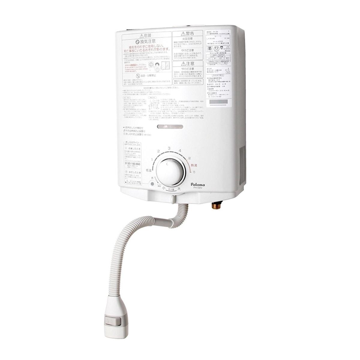 パロマ ガス給湯器 ガス湯沸器 プロパンガス(LP)タイプ 元止式 PH-5BV