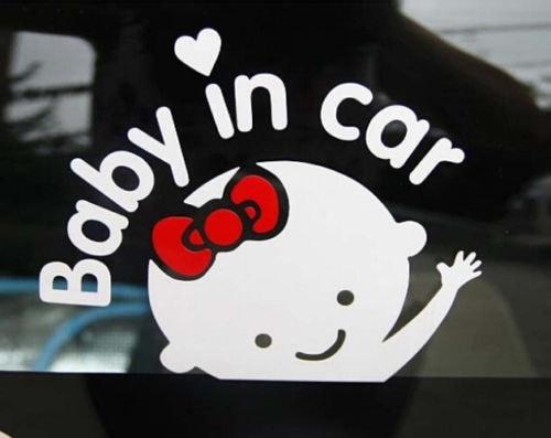 新品 送料無料●赤ちゃんが乗っています ステッカー シール baby in car ウォールステッカー●防水 カー用品 セーフティグッズ 車用 ベビーインカー●シルバー 女の子 あかちゃん 赤ちゃん