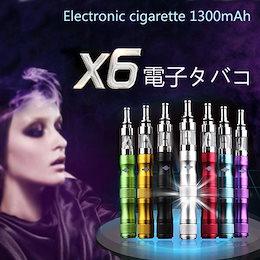 国内配送!! 電子タバコリキッド式 VAPE X6 電子煙草 ポップでファンキーな電子タバコ リキッド式  セット 充電式 注入用ボトル付 1本付