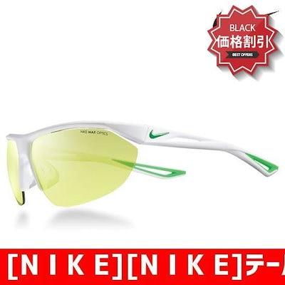 [N I K E][N I K E]テールウインドS・ホワイト/ボルトティント/E EV0948 103 /サングラス/メガネ/ファッション小物/