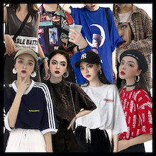-韓国ファッションoversize原宿BF風Tシャツ/ワンピース/ペアルック/パーカー/ドレス/EXO/ニット/チェック柄/ルームウェア/ブーティ/マフラー/ダウンコート/ビッグサイズ