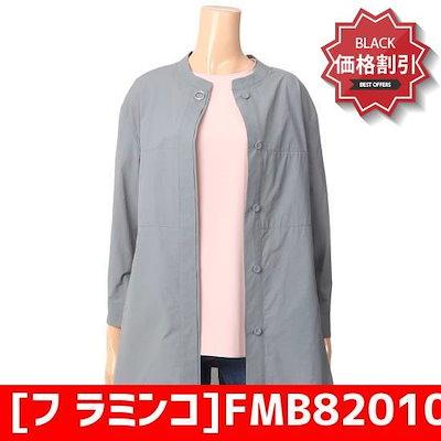 [フ ラミンコ]FMB82010のボリス・ブラウス /ルーズフィット/ロングシャツ/ブラウス/ 韓国ファッション