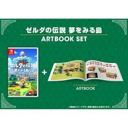ゼルダの伝説 夢をみる島 ARTBOOK SET [Nintendo Switch] 製品画像