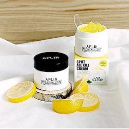 [Aplin/韓国コスメ/アプリン 本社直営] ☆Aplin spot allkill cream☆ /アプリンオールキルクリーム/ 話題のメイク下地 /スキンケア / 皮膚トーン管理