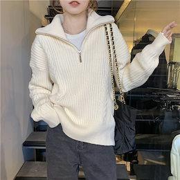 オシャレの幅が広がる♪早い者勝ち 冬 韩版 ジッパー 長袖 麻の花 セーター ラペル レトロ カジュアル ゆったりする 気質 おしゃれな 快適である