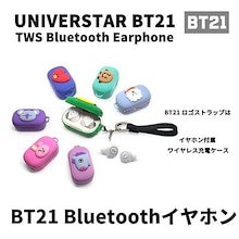【カートクーポン使用で5,310円】[BT21]BTS TWS Bluetooth earubuds無線ヘッドセット完全無線Bluetooth 5.0無線イヤホン防水無線充電ケース